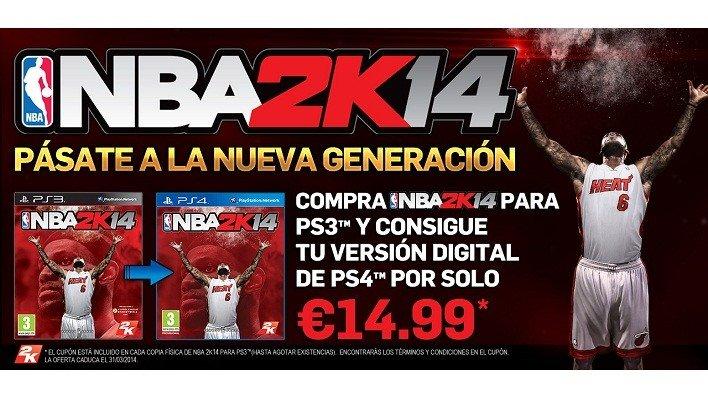 NBA2K14_PS4Upgrade