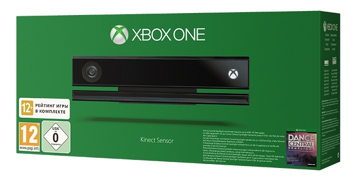 Kinect_pack