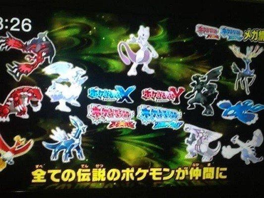 pokemon roza 05 legends