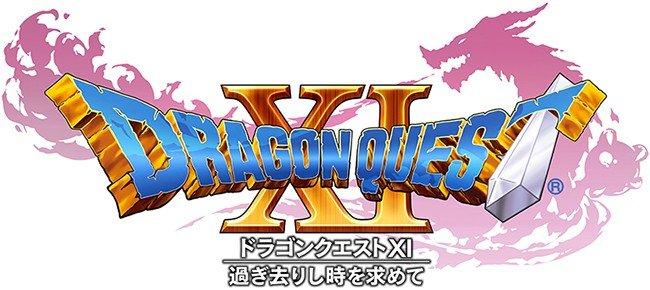 Dragon Quest XI 1438081933-dragon-quest-xi-logo