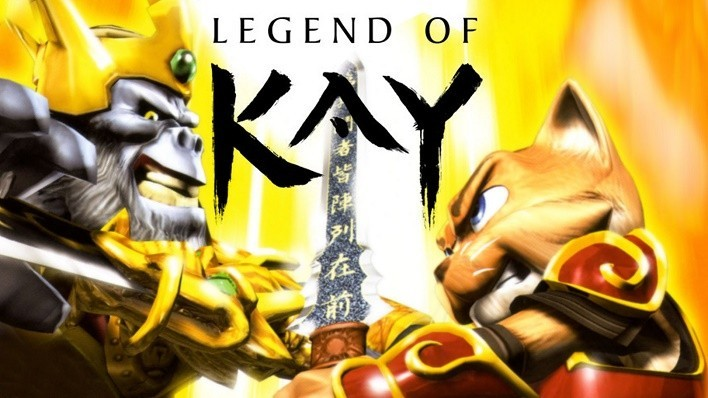 Análisis: Legend of Kay Anniversary