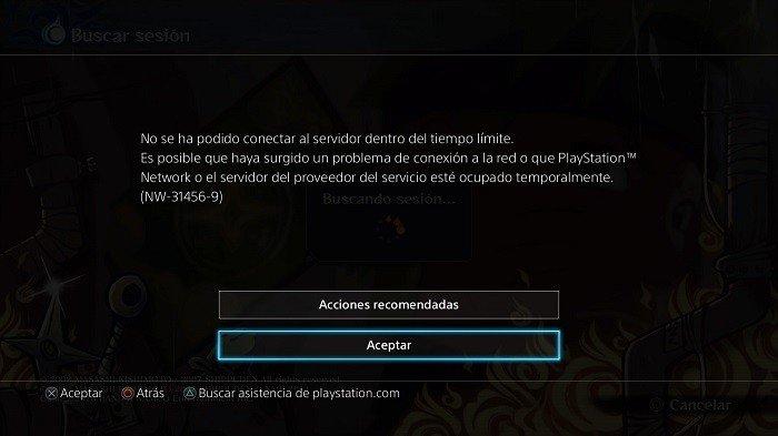 ns4 07 error