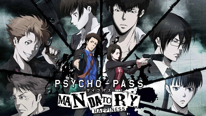 Psycho Pass Key Art