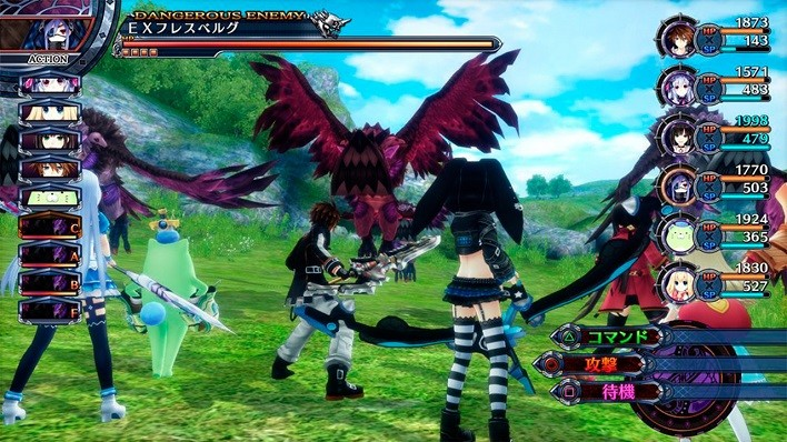 Fairy Fencer F1437329567_Fairy-Fencer-F-Advent-Dark-Force_003