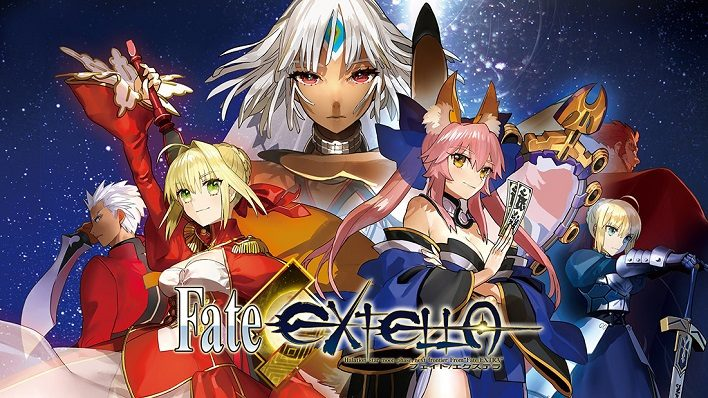 Análisis: Fate/EXTELLA: The Umbral Star
