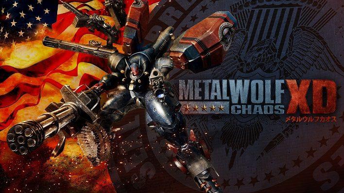 Análisis: Metal Wolf Chaos XD