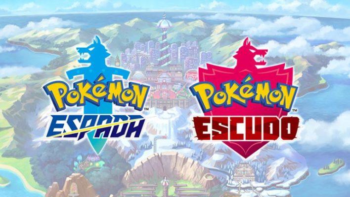 Análisis: Pokémon Espada y Escudo