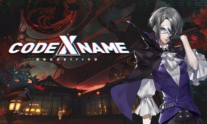 Code Name X Persona 5 Mobile