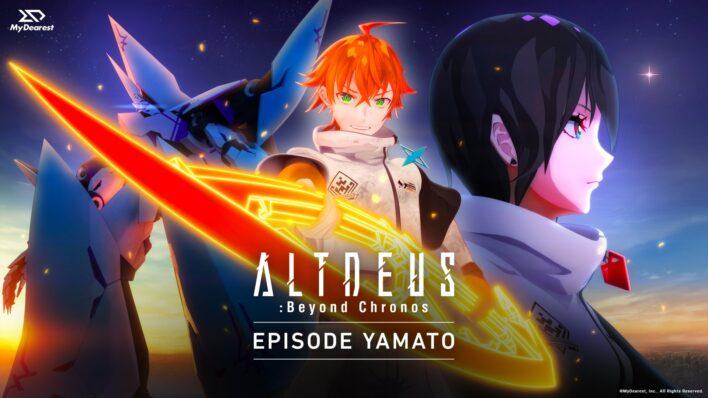ALTDEUS Beyond Chronos Episode Yamato