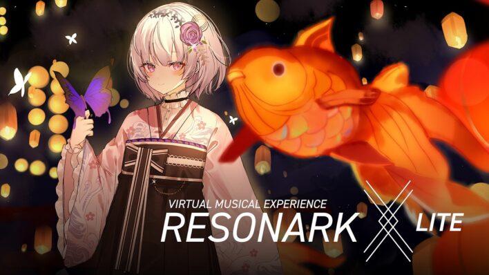RESONARK X LITE