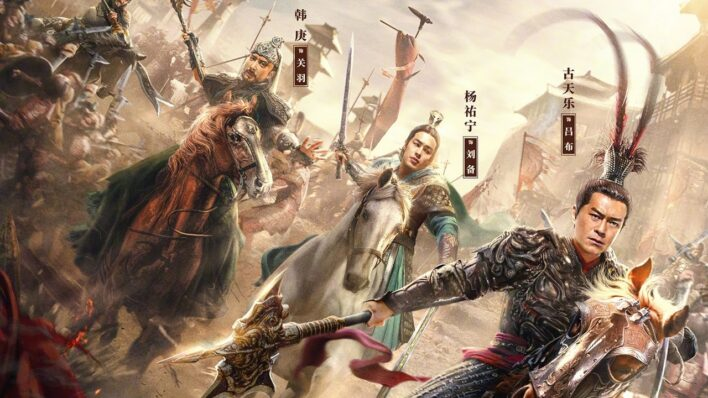 Dynasty Warriors Live Action
