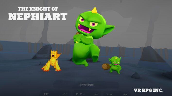 The Knight of Nephiart