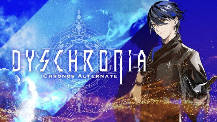 Dyscrhonia Dyschronia: Chronos Alternate