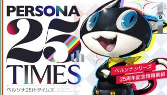 Persona 25th Anniversary Vol 1